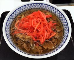 【最強】吉野家の牛丼を革命的なウマさに進化させる方法! ガチで激ウマすぎる