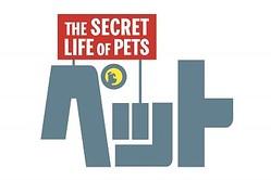 飼い主が留守にしている間、ペットたちは一体何をしているのか……? - 映画『ペット』ロゴ