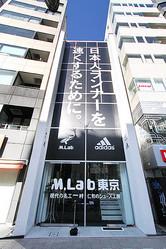 靴作りの名工・三村仁司のシューズ工房「ミムラボ」が原宿に