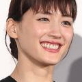 綾瀬はるかが10月開始の日テレドラマで主演 不倫シーンありの若妻役