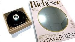 3万円のハイエンド誌「リシェス」1050冊限定でグッチの菓子器付き