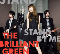 「Stand by me」初回生産限定盤<br>007年08月22日発売<br>1,500円 (税込) / DFCL-1386/7
