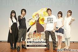 『劇場版 FAIRY TAIL』、公開録音イベントで真島ヒロ氏が裏話を披露