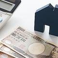 住宅購入適齢期こそ冷静に 家を買うタイミングの見極めポイント