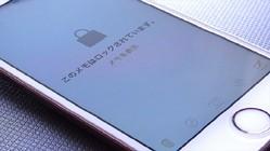 iPhoneのTouch IDで大事なメモもロックできる! 標準メモアプリにパスワードをかける方法