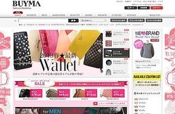 BUYMA運営のエニグモ、米ファッションサイトと資本提携で海外展開強化