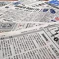朝日以外の新聞各紙が米「対日謝罪要求決議案」について批判や疑問をあらわにした