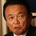 「2ちゃん迎合」と批判された麻生太郎自民党元幹事長