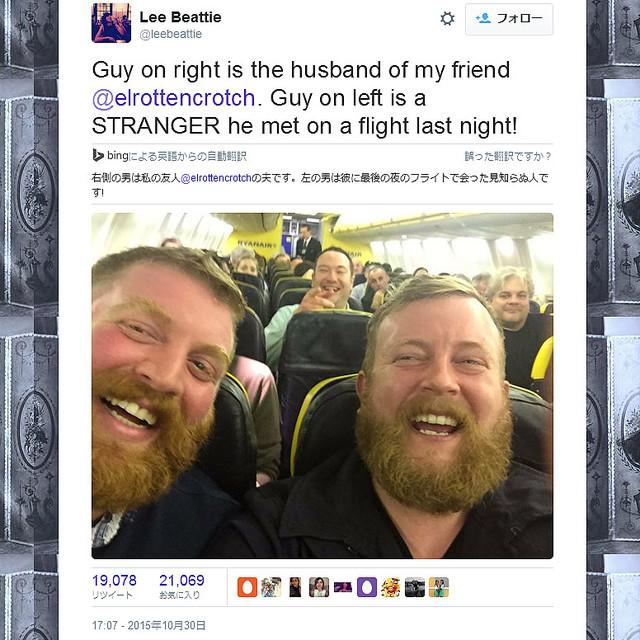 [画像] ドッペルゲンガー!? 飛行機の中で乗り合わせた2人が同じ顔 『Twitter』で話題に