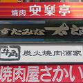 「安くてうまい!」を売りにする低価格焼肉チェーン。一人前300円台の激安カルビの秘密とは…