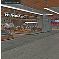 新宿駅と東京駅構内のストリートビュー JR東日本が公開