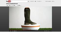 【動画】エーグルから携帯用ラバーブーツ登場 くるくる巻くと1/4の大きさに