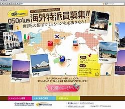 ハワイ、ローマ、シドニー、香港、ソウル…あなたはどこに行きたい?