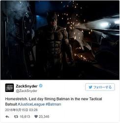 ちょっとナイトオウルっぽい! バットマンの新スーツ(ザック・スナイダー監督Twitterのスクリーンショット)