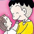 「コボちゃん」作者・植田まさし氏 ネタ集めには通販カタログや辞書も活用