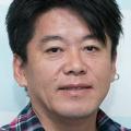 堀江貴文氏が稼いだ額を明かす 株の売却益は「140億円」