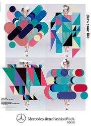 10月開催「ファッションウィーク東京 2014年春夏」コレクションスケジュール決定