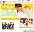 三田友梨佳アナが「めざましテレビ」卒業の胸中をブログで告白