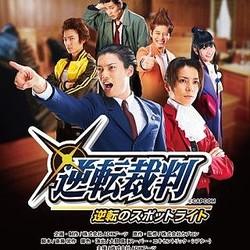 兼崎健太郎、プレッシャーを感じるも「素晴らしいものに」-舞台『逆転裁判』