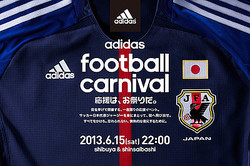 W杯出場サムライブルーを応援 アディダスが渋谷と心斎橋でナイトカーニバル開催