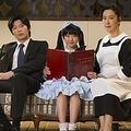 「探偵少女アリサの事件簿」がドラマに! (左から)田中圭、本田望結、名取裕子  - (C)テレビ朝日