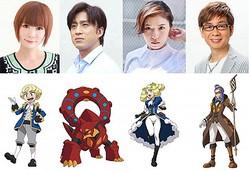 劇場版『ポケモン』ついに19作目!  - (C) Nintendo・Creatures・GAME FREAK・TV Tokyo・ShoPro・JR Kikaku (C) Pokemon (C) 2016 ピカチュウプロジェクト