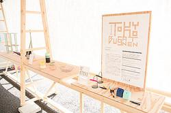 東京の文化を伝える「東京物産展」下北沢・六本木・代官山でデザインイベント開催