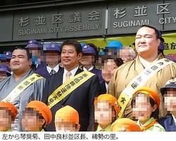 """2大関が暴力団の排除を訴え、琴奨菊は「暴力団""""押し出し""""ます」。"""