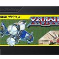 ファミコン「ゼビウス」で充電?カセット型のモバイルバッテリー