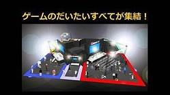 「ニコニコ超会議2」超ゲームエリアの全貌!ポケモン、人狼など追加情報まとめ