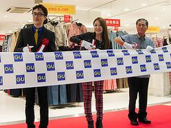 GUが沖縄1号店オープン 今井絵里子が1日店長に