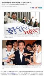 日韓軍事情報協定の署名式、韓国政府が土壇場で延期「なんという恥さらし」