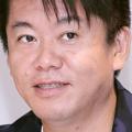 低迷するフジテレビ 堀江貴文氏が問題点を指摘「経営戦略が間違ってる」