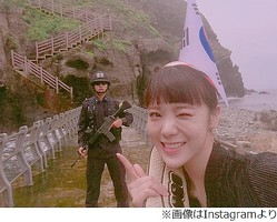 AFTERSCHOOLメンバーが竹島上陸、インスタは日韓ファンの非難合戦に。