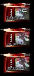 中国の幼児ひき逃げ事件 何故2回もひいたのか? その理由が酷すぎる