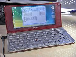 マイクロソフトの表計算ソフト「Excel」