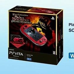 PS Vita値下げとともに発表された新ソフトまとめ『FFX HD版』など9タイトル