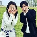 千葉雄大と横澤夏子の顔の大きさが違いすぎると話題、驚きの声が続々。