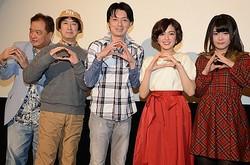 初日舞台あいさつが行われ(左から)岡村洋一、今関あきよし監督、小山田将、未来穂香、川村虹花