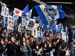 G大阪、サポーター1名に入場禁止処分…第1節甲府戦で挑発行為と運営妨害