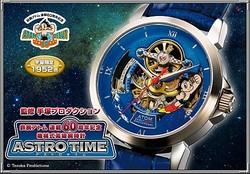 「鉄腕アトム」連載60周年記念、機械式腕時計「アストロタイム」限定発売