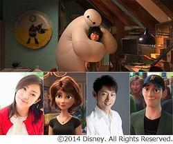 菅野&小泉がディズニー声優に、「ベイマックス」日本語吹替に決定。