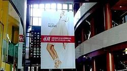 H&M福岡初の路面店、2012年春オープン