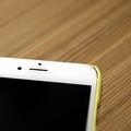 画面割れしてしまった「iPhone」  修理対応はAppleのみなので注意