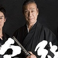 林邦史朗さん、76歳で死去 NHK大河ドラマなどに殺陣師として携わる