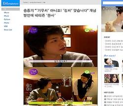 「NOキムチ!」「独島はわが領土」韓国人俳優が日本のレストランで愛国心を示す