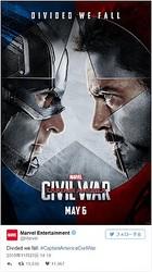 キャプテン・アメリカ&ウィンター・ソルジャーVSアイアンマンの対決が胸熱!(画像はマーベル・エンターテインメントTwitterのスクリーンショット)