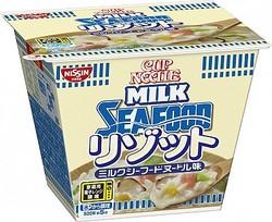 コシのある食感のごはんと濃厚でまろやかなミルク感たっぷりのスープがおいしい「日清カップヌードルリゾット ミルクシーフード」(税抜208円)
