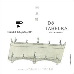 クラスカが新提案 一汁三菜のカフェ&キッチン「ドー タベルカ」日本橋に出店