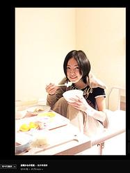 ベッドの上で笑顔を見せる松井珠理奈  - 画像はGoogle+ページのスクリーンショット